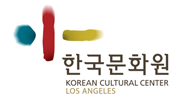 Korean Cultural Center of Los Angeles